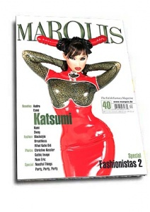 Marquis # 40 - MQS40