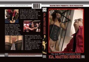 Kia, Master's Rebuke - MK013