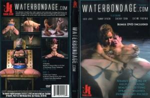Waterbondage Volume 1 - Water1