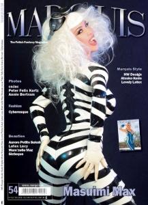 Marquis 54 - MQS54