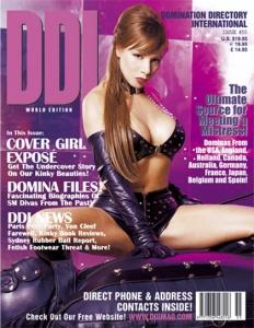DDI # 55 - DDI55