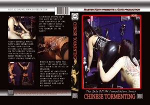 Chinese Tormenting - mk008